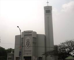Catholic cathedral in Ghana